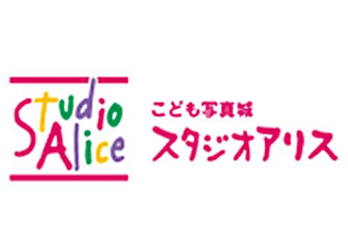 お宮参り・100日祝いをスタジオアリスで撮影。料金凄いよ(涙)