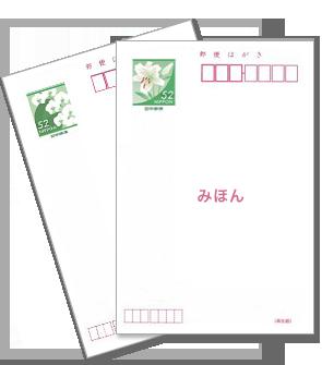 喪中はがきは、郵便局で販売している無地の胡蝶蘭の官製はがきのこと!