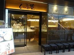 上野動物園のそばでランチ!子連れもOK、安くてゆっくりできるおススメ!