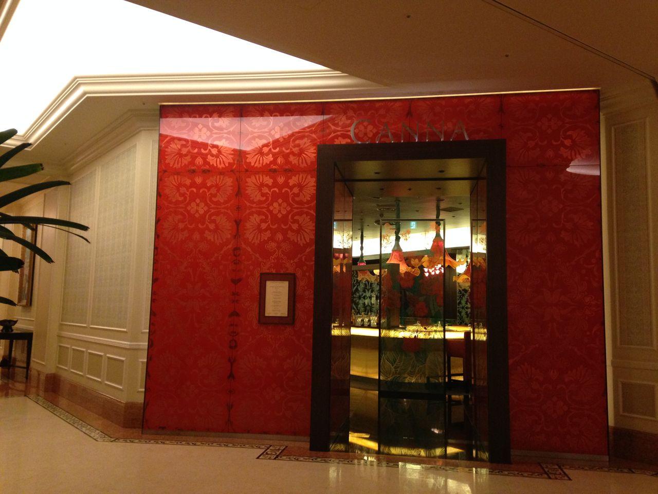 ディズニーランドホテルのコース専門レストラン、カンナはゆっくり食事を楽しみたい人におススメです。